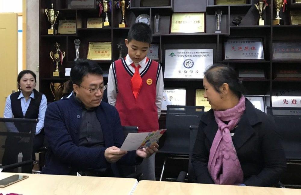 1024_news_chinavisit (3)