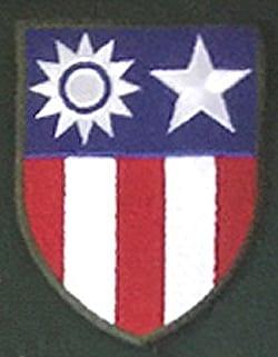Alvin D. Larsen Unit Patch