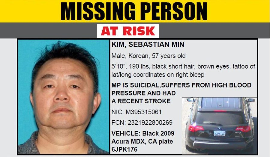 Detectives seek help locating at-risk missing person